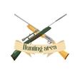 Hunting area design emblem vector image