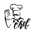 symbol with chef and hand vector image