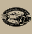 template with retro car vector image vector image