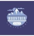 Mountain Ski Club Emblem Design vector image