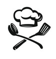 chef hat with kitchen utensils vector image vector image