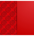 Traditional Chinese background vector image vector image