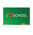 school table with message heart vector image