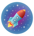 Rocket Detailed vector image