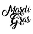 mardi gras hand lettering vector image