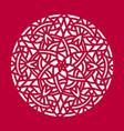 Laser cut mandala ornament cutout pattern vector image