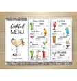 Cocktail menu design on wooden background vector image
