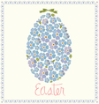poster with egg from flowers of forget-me-nots vector image