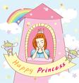 Happy Princess Tower vector image