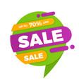 colorful speech bubble sale design banner price vector image