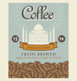 banner with coffee beans and taj mahal in india vector image