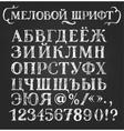 Chalk cyrillic font vector image