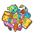 back to school kawaii design with cute education vector image
