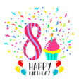 happy birthday card for 8 year kid fun party art vector image