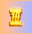 award number 10 banner gold object vector image