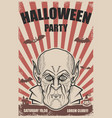halloween party poster template vampire headtrick vector image