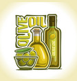logo of olive oil vector image