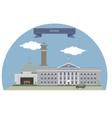 Bishkek vector image