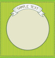 cute green frame template vector image