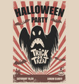 halloween party poster template scary ghosttrick vector image