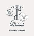 line style garment steamer icon outline steam vector image