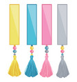 set of ribbons with colorful decorative vector image