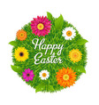 Happy Easter Ball vector image