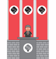 President from computer party vector image