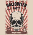 halloween party poster template trick or treat vector image