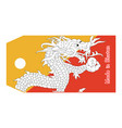 bhutan flag on price tag vector image