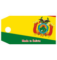 bolivia flag on price tag vector image