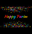 purim carnival text with colorful paper confetti vector image