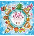 letter to Santa series vector image vector image