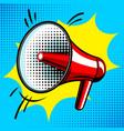 loudspeaker comic book style vector image