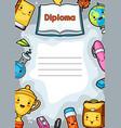 kawaii school diploma with cute education supplies vector image