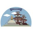 Kathmandu vector image