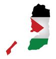 Palestine Flag vector image