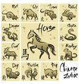 Chinese Zodiac 12 Animal symbols vector image