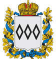 Petrokov Coat-of-Arms vector image