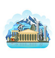 the design pattern of the country in greece vector image