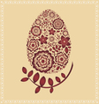 floral ornamental easter egg -post card vector image