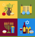 cartoon hanukkah banner card set vector image
