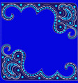 background with a wave vector image vector image