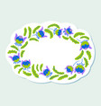 abstract floral round frame botany design with vector image