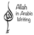 Allah in Arabic writing vector image