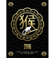 Happy china new year monkey 2016 gold black design vector image
