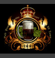 beer mug decorative vector image