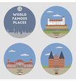 World famous place vector image