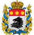 Kharkov Coat-of-Arms vector image vector image
