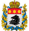 Kharkov Coat-of-Arms vector image